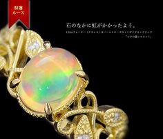 """1.31ct Water (Mexico) Opal × rose-cut diamond ring """"ivy leaf silhouette""""  1.31ctウォーター(メキシコ)オパール×ローズカットダイヤモンドリング「ツタの葉シルエット」"""