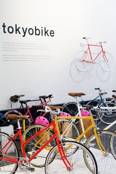 Got very tempted when checking out tokyobike's wares this afternoon at their Old Street store.