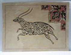 INDO ISLAMIC ARABIC FINE KALMA CALLIGRAPHY PAINTING LARGE DEER PATTERN WALL DECO