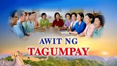 "Tagalog Christian Movie 2018 | ""Awit ng Tagumpay"" God's Judgment in the ..."