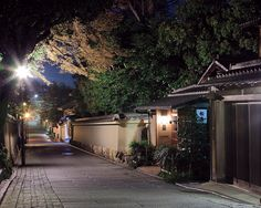Kyoto, Japan #fotografia #giappone