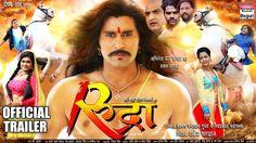 Rudra Bhojpuri Movie Releasing On 24th November 2017 'रूद्रा' जल्द हे आपलोगों के सामने आ रहा है 24 नवंबर को होगा रिलीज़ भोजपुरी ... - Bhojpuri News  IMAGES, GIF, ANIMATED GIF, WALLPAPER, STICKER FOR WHATSAPP & FACEBOOK