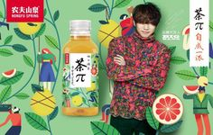 Big Bang become the face of popular beverage in China! | allkpop.com