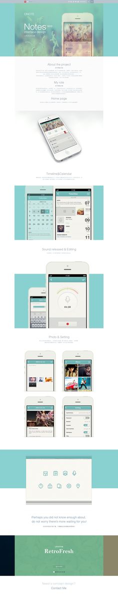 DONTE_APP by zhe ma, via Behance