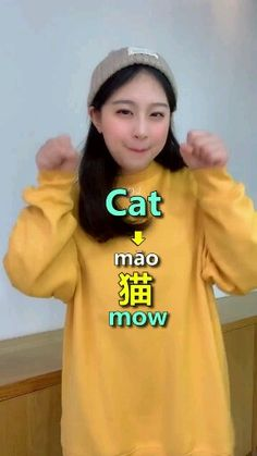 Learn animal names in Chinese language Related posts: Learn chinese language colour Super practical sentences Learn Chinese language Learn apologize in language Chinese Colors Made Easy: Learn colors in Mandarin Chinese Mandarin Lessons, Learn Mandarin, Basic Chinese, How To Speak Chinese, Chinese Lessons, Korean Lessons, Chinese Phrases, Chinese Words, Videos Chinos