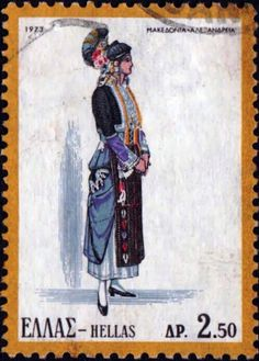 Greek Stamps - art and Thematic Greek Traditional Dress, Old Stamps, Greek Culture, My Stamp, Alexandria, Postage Stamps, Costumes, England, Collections