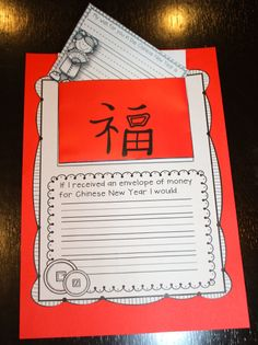 A Red Envelope Craftivity for Chinese New Year which comes with 2 writing prompts! This activity comes in a package with 2 others crafts and over 50 pages of stories and printables for your primary classroom:) $
