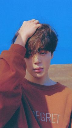 Jimin is one of the most beautiful, caring, and talented men in the world. I wish he knew how much I love him💜 Busan, Jikook, Yoonmin, Jung Hoseok, K Pop, Namjoon, Taehyung, Bts Tae, Bad Boy