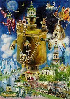 Эвелина Бекетова 1