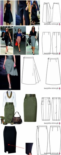 Modeling Course: A Skirt How to Sew For... ♥ Deniz ♥