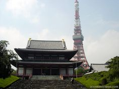 Zojoji Temple with Tokyo Tower in the background.