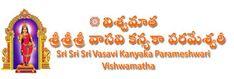 Sri Shasti Devi Stotram in Telugu, Protect Kids, balarista doshalu Vedic Mantras, Hindu Mantras, Hanuman Chalisa, Sri Rama, Lord Balaji, Hindu Dharma, Sri Yantra, Devotional Quotes, Durga Goddess