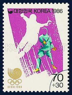 POSTAGE STAMPS OF SEOUL OLYMPICS 1988, fencing, Sports, Purple, Turquoise, 1986 03 25, 88 서울올림픽, 1986년 3월 25일, 1413, 펜싱, postage 우표