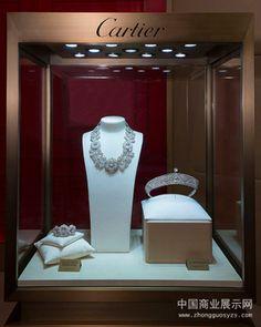 Unique Cartier Show