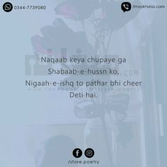 Sufi Quotes, Poetry Quotes, Hindi Quotes, Quotations, Positive Vibes Quotes, Mixed Feelings Quotes, Romantic Poetry, Romantic Quotes, First Love Quotes