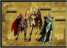 Saint Seiya: Legend Of Sanctuary ..  Fotos do artbook vendido nos cinemas japoneses