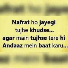 Dua hai koi tujhe bhi tujhsa mile to baigarat hone ka matlab samjh jaoge Besties Quotes, True Love Quotes, True Quotes, Words Quotes, Poetry Quotes, Urdu Poetry, Qoutes, Hindi Quotes In English, Motivational Picture Quotes