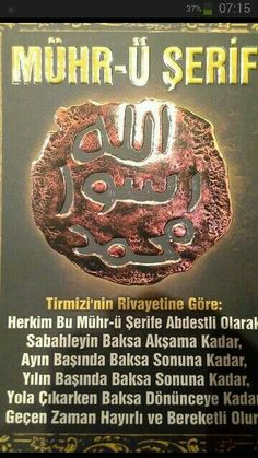 This Pin was discovered by Hül Duaa Islam, Allah Islam, Islamic Images, Islamic Quotes, Islamic Art, Muhammed Sav, Beautiful Names Of Allah, Religion, Sufi
