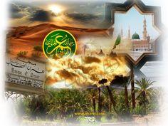 # Hazrat Umar Farooq # Radial Laahu Anhu # Shahadat # Ist Muharam # Sahaba # Caliph # Khalifa # Islamic # Islamic Personalty #Umar Farooq # Conqueror # Okarvi