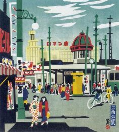 """Triangle Park"" by Hide Kawanishi (1962)"