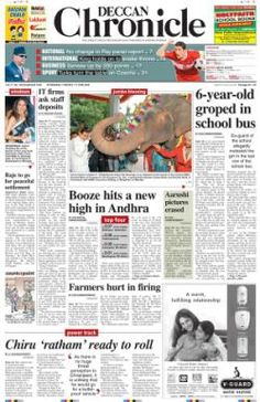 Read Today The Deccan Chronical English Language Newspaper Which Is Hyderabads Largest Circulated Daily