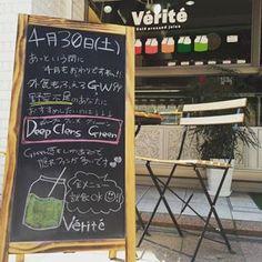広島にモデルやタレントが愛飲していると話題のコールドプレスジュース専門店が初上陸。運営するのは農家。毎日愛情を込めて育てている広島の野菜を一杯のコールドプレスジュースにし、提供しています。