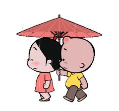 LINE Creators' Stickers - Pobaby (sweet travel) Example with GIF Animation Cute Couple Cartoon, Cute Cartoon Pictures, Cute Love Cartoons, Gif Pictures, Cute Couple Pictures, Cute Love Images, Cute Love Gif, Animated Emoticons, Animated Gif
