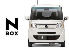 HONDAのN BOX。車内の広さや走行安定性、燃費の良さなどが人気。