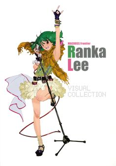 macross frontier ranka lee