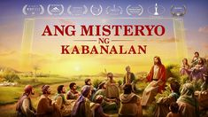 "Tagalog Christian Full Movie 2018 | ""Ang Misteryo ng Kabanalan"" 