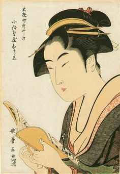 "The Courtesan Ochie Reading by Utamaro. William Vollman, in his ""Kissing the Mask"", describes this print as ""..Ochie of Koiseya reading a comic book""."