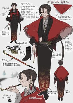 Character Design Animation, Fantasy Character Design, Character Creation, Character Design References, Character Drawing, Character Design Inspiration, Character Concept, Concept Art, Manga Drawing
