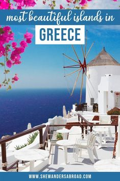 Europe Travel Guide, Travel Guides, Travel Abroad, Travel Hacks, Budget Travel, Greek Islands Vacation, Greece Vacation, Greece Honeymoon, Places To Travel