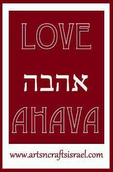 LOVE - AHAVA