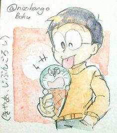 🤤 Disney Drawings Sketches, Girl Drawing Sketches, Art Drawings Sketches Simple, Doremon Cartoon, Doraemon Wallpapers, Baby Girl Images, Cute Disney Wallpaper, Anime Characters, Chibi