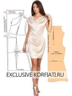 Tremendous Sewing Make Your Own Clothes Ideas. Prodigious Sewing Make Your Own Clothes Ideas. Sewing Dress, Dress Sewing Patterns, Clothing Patterns, Make Your Own Clothes, Diy Clothes, Sewing Collars, Jugend Mode Outfits, Sewing Blouses, Coat Patterns