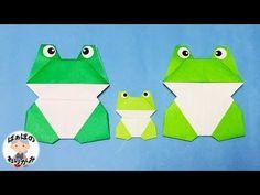 【折り紙】カエルの簡単な折り方【音声解説あり】Origami Frog 6月梅雨シリーズ#1 / ばぁばの折り紙 - YouTube
