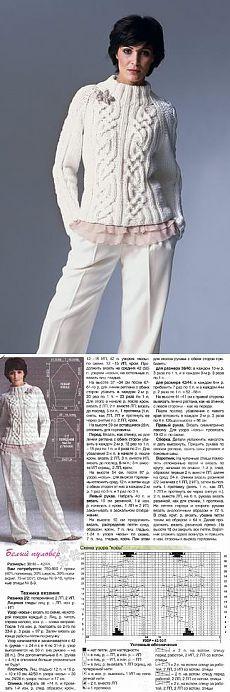 Белый вязаный свитер спицами | Креативное Вязание