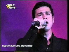 Mario Frangoulis with the Plucked string orchestra of Patras. Conductor: Thanasis Tsipinakis Concert in Patras ( Santa Lucia is a traditional Neapolita. Patras, Help The Poor, All Songs, Poor Children, Santa Lucia, Love You, My Love, Your Voice, Video Clip