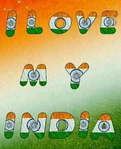 Indian Flag Wallpaper, Name Wallpaper, Indian Independence Day, Happy Independence Day, Om Namah Shivaya, Indian Flag Images, Indian Army Special Forces, Classroom Charts, Republic Day India