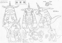 Image result for gabumon without fur