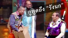 Popular Right Now - Thailand : ฮาลน..!! หมำ...