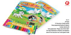 Get our books on kon-go.mysirclo.com Magic Book, Quality Time, Fun Learning, Your Child, Good Books, Coloring Books, Children, Kids, How To Look Better