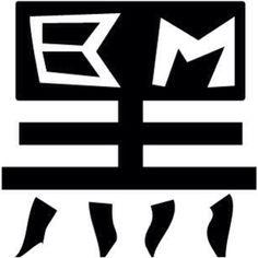 Conceptual Chinese Logo of Black Market Intl