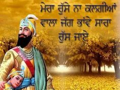 Dhan Dhan Guru Gobind Singh Ji Sache Patshah with Chote Sahibzaada Ji