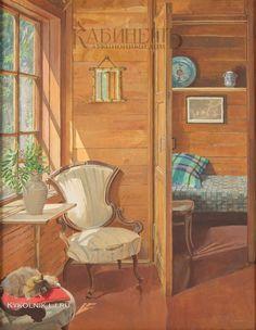 Лившиц Татьяна Исааковна (1925–2010) «Старое кресло. Интерьер на даче Н.Г.Гольц» 1991