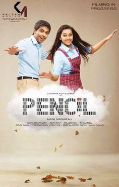 Download Pencil (2015) songs, Download Pencil (2015) Songs Tamil, Pencil (2015) mp3 free download, Pencil (2015) songs, Pencil (2015) songs download, Tamil Songs
