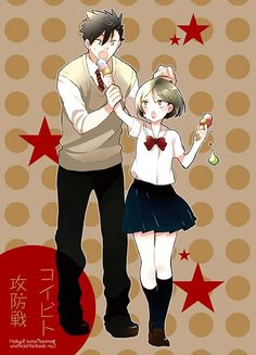 Kenma, Kuroo, Anime, Art, Art Background, Kunst, Gcse Art