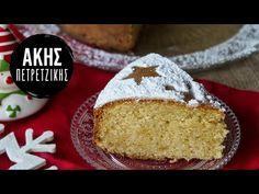 Βασιλόπιτα κέικ ή τσουρέκι από τον Άκη Πετρετζίκη. Η καλύτερη Βασιλόπιτα που θα κλέψει την παράσταση την παραμονή Πρωτοχρονιάς! Βάλτε το φλουρί και καλή χρονιά! Greek Sweets, Greek Desserts, Greek Recipes, Vasilopita Cake, Vasilopita Recipe, Cake Cookies, Cupcake Cakes, New Year's Cake, Holiday Cookies