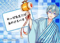 欲しかった…っ Blue Anime, Boys Wallpaper, Manga Boy, Fan Art, Cute, Avatar, Prince, Strawberry, Dibujo